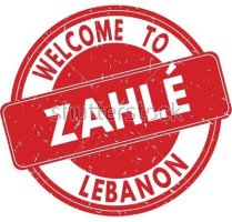 stock-photo-welcome-to-zahle-lebanon-stamp-sign-text-logo-red-553553086